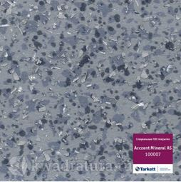Линолеум Tarkett (ACCZENT MINERAL AS) 100007