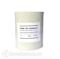 Форбо 849U лента для швов для искусственных газонов
