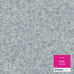 Линолеум Tarkett (Moda) 121603