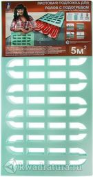 Подложка Solid Termo 3 мм, листовая 5м2