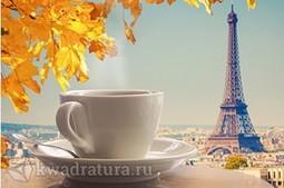 Декор Муза Керамика D3 Travel cup 30x20