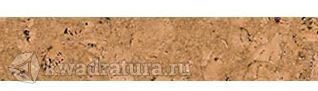 Плинтус Neuhofer Holz, SU 60L Cork Spice
